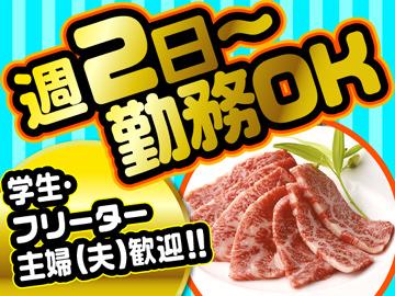平城苑 寛雅亭 野田店のアルバイト情報
