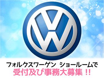 ウエインズインポート横浜株式会社のアルバイト情報