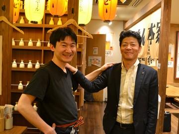 海産物居酒屋 さくら水産 熊谷アズ店 (2984015)のアルバイト情報
