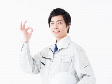 <高待遇でシッカリ高収入>時給1300円〜、週休2日で日勤のみ