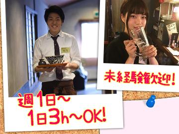 (1)フジヤマドラゴン 神戸岡本店 (2)伝統自家製麺 い蔵のアルバイト情報
