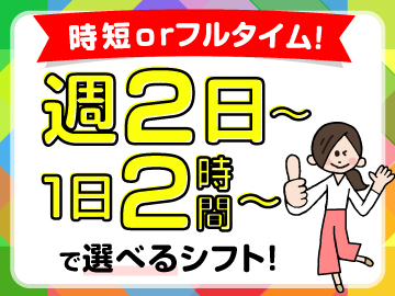 (株)リクルートスタッフィング/福岡BPO-170413448Cのアルバイト情報