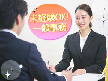 株式会社ロアークのアルバイト情報