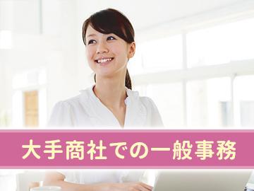 パナソニック エクセルスタッフ株式会社 中四国支店のアルバイト情報
