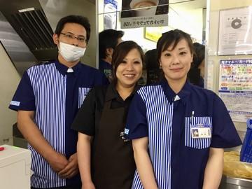 ローソン6店舗合同募集のアルバイト情報