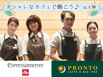 ビーエルダイニング株式会社 カフェ2店舗同時募集のアルバイト情報