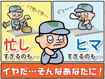 UTエイム株式会社【広告No.T000524】のアルバイト情報