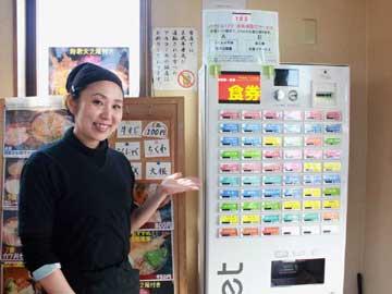 お食事処/さぬき心空【2店舗同時募集】のアルバイト情報