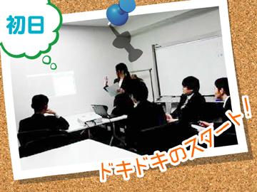 株式会社ゼネック 東京支店のアルバイト情報