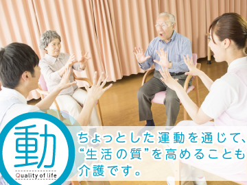(株)セントメディア MS事業部 札幌支店のアルバイト情報