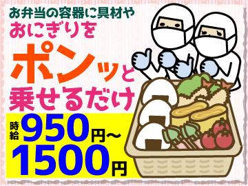 (株)エフエージェイ 三重支店のアルバイト情報