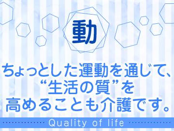 (株)セントメディア MS事業部 北九州支店のアルバイト情報