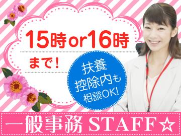 阪神トランスポート株式会社 大阪営業所のアルバイト情報
