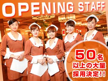 ■今建設中の赤坂インターシティAIR内です!