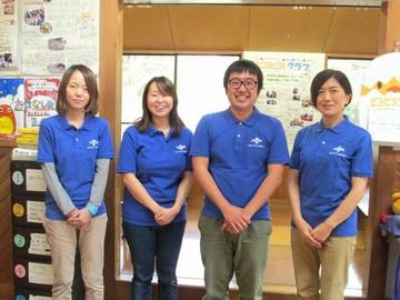 公益財団法人 藤沢市みらい創造財団のアルバイト情報
