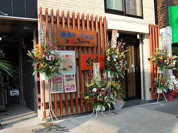 お米のふなくぼ ふなくぼ商店のアルバイト情報