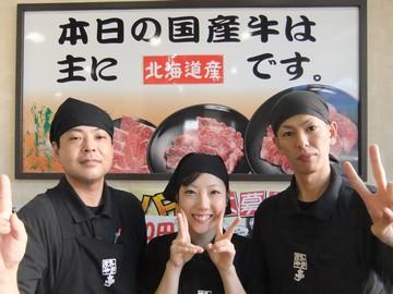 国産牛焼肉あみやき亭 豊橋北山店のアルバイト情報