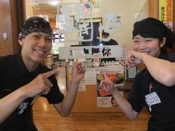 国産牛焼肉あみやき亭 黒川店のアルバイト情報
