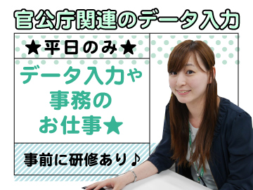 りらいあコミュニケーションズ(株)/1603000031のアルバイト情報