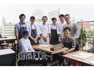 Pizzeria e CraftBeer CRAFTSMANのアルバイト情報