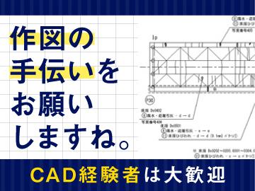 日本調査株式会社 東北支店のアルバイト情報