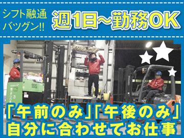 株式会社シーエル 成田センターのアルバイト情報