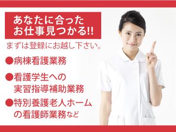 株式会社パソナ 札幌メディカルチームのアルバイト情報
