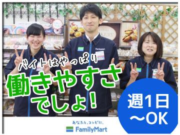 ファミリーマート3店舗[1]東池袋[2]西池袋一番街[3]要町駅南のアルバイト情報