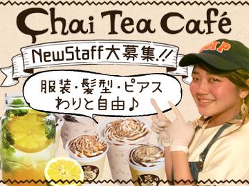 ChaiTeaCafe 本店/(株)アミナコレクションのアルバイト情報