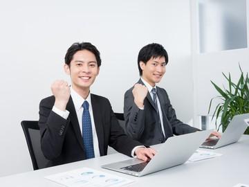 トランスコスモス株式会社のアルバイト情報
