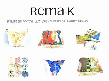 Rema-K (1)横浜赤レンガ倉庫店 (2)池袋パルコ店のアルバイト情報