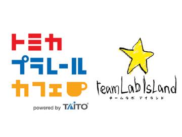 チームラボアイランド キャナルシティ博多店/A2700102150のアルバイト情報