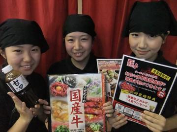 国産牛焼肉あみやき亭 四日市久保田店のアルバイト情報