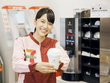 セブンイレブン 村山楯岡中町店のアルバイト情報