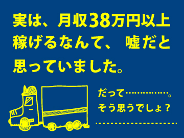 ==AZ STAFF== 広島営業所のアルバイト情報
