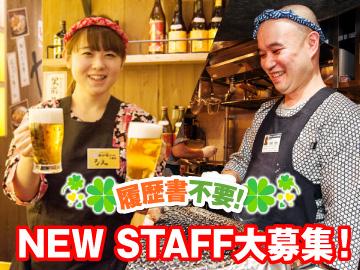 とり家ゑび寿 鶴見店のアルバイト情報