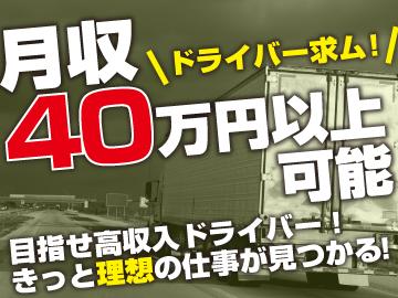 株式会社アズスタッフ 仙台支店のアルバイト情報