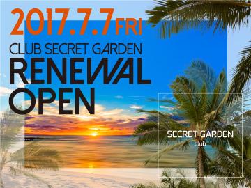 リゾートCLUB SECRET GARDEN( シークレットガーデン)のアルバイト情報