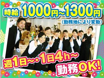 株式会社ワークステーション 福岡営業所のアルバイト情報