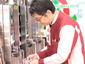 (株)光洋ショップ-プラス <求人No:9446>のアルバイト情報