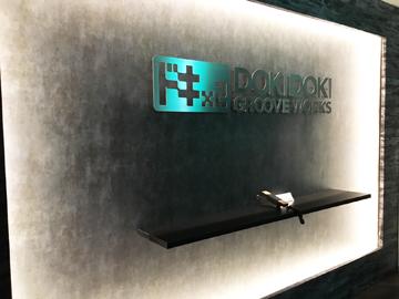 株式会社ドキドキグルーヴワークス 大阪支社のアルバイト情報