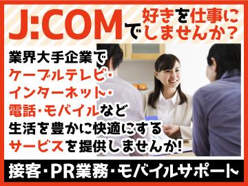 都内・神奈川・埼玉…通勤便利な所で働けます!