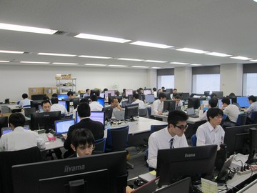株式会社ネオシステム 東京本社のアルバイト情報