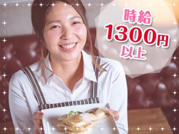 日本酒バル 蔵のや〜kuranoya〜 新橋のアルバイト情報