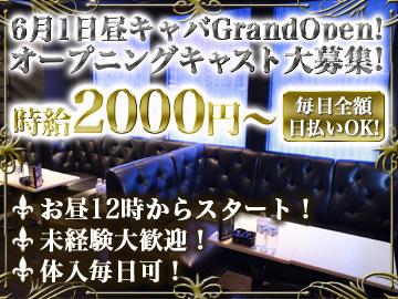 新横浜SEASIDE ☆6月1日GRAND OPEN!☆のアルバイト情報