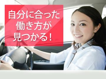 株式会社メディアフラッグ 【東証マザーズ上場】のアルバイト情報