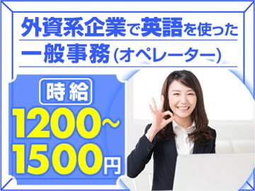 株式会社トラスト・エキスプレスのアルバイト情報