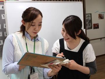 愛の家グループホーム高松成合(2859148)のアルバイト情報