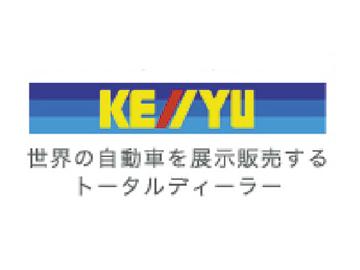 株式会社ケーユー 千葉店のアルバイト情報