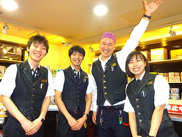 CHIKASAKU (ちかさく)のアルバイト情報